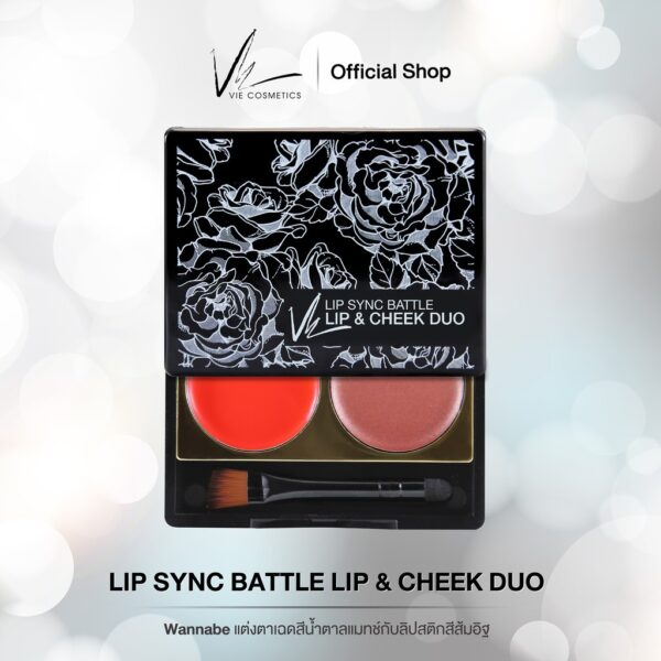 Vie Lip Sync Battle Lip & Cheek Duo - Wannabe