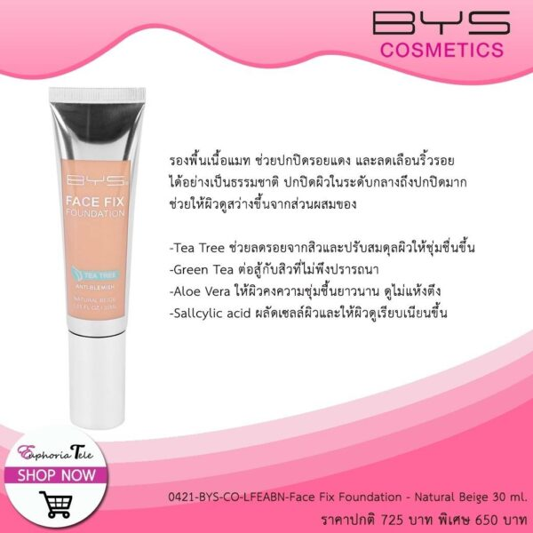 BYS-Face Fix Foundation 30 ml.